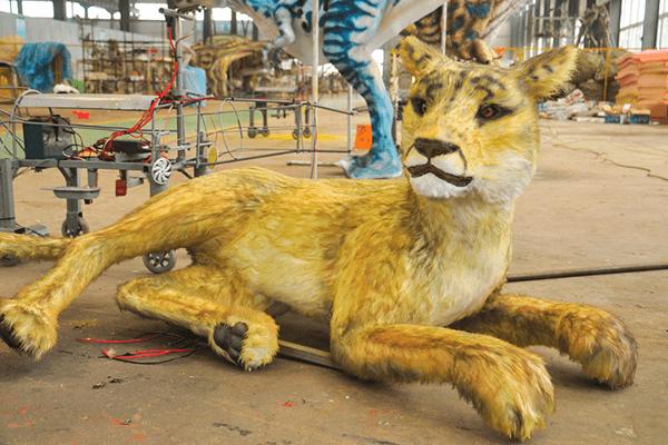 Animatronic Cougar