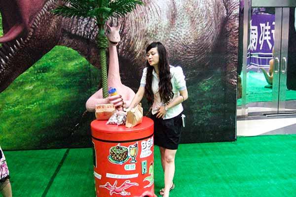 Dinosaur Vending machine