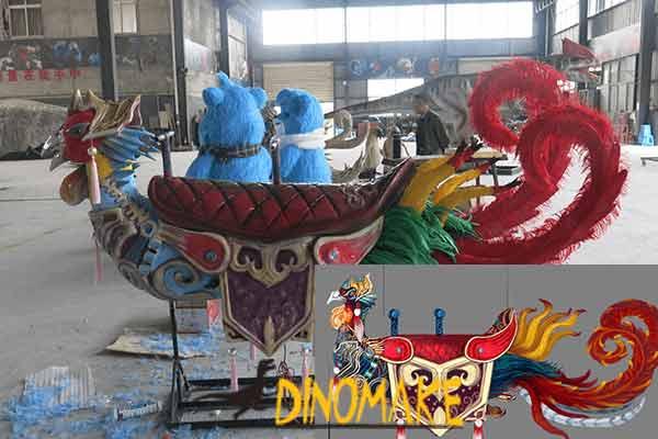 Animatronic Phoenix Carousel