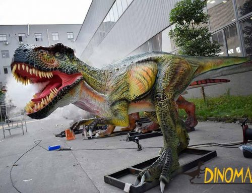 What is the animatronic dinosaur?