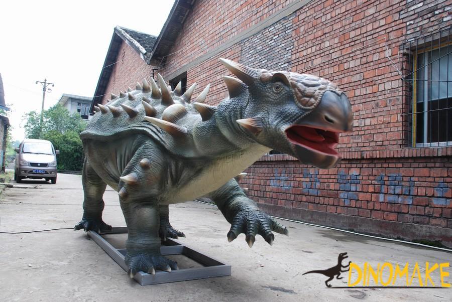 Animated Dinosaur Park