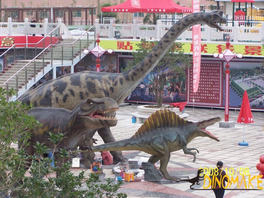 Animatronic dinosaurs project