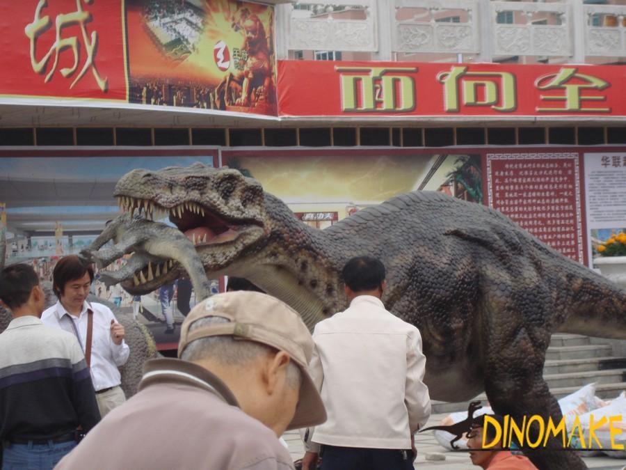 Children's park Animatronid dinosaur