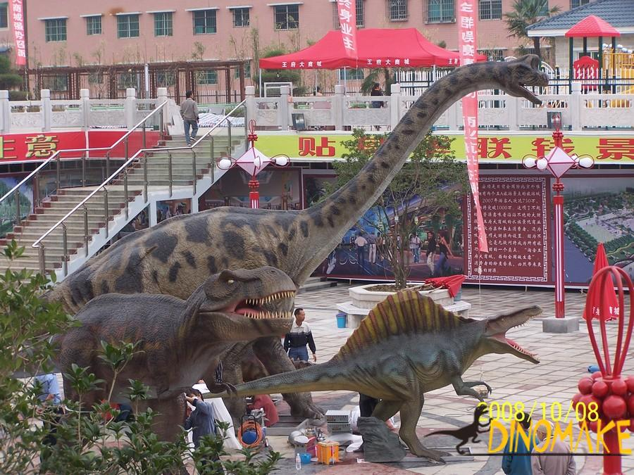 Geological park Animatronic Dinosaur sculpture