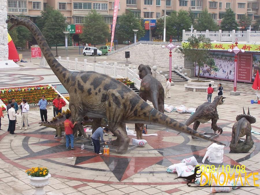 Geological park Animatronic Dinosaur