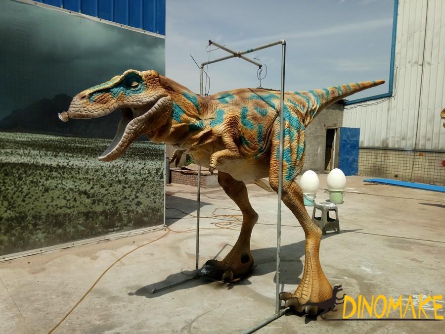 mechanical walking dinosaur costume in Japanese