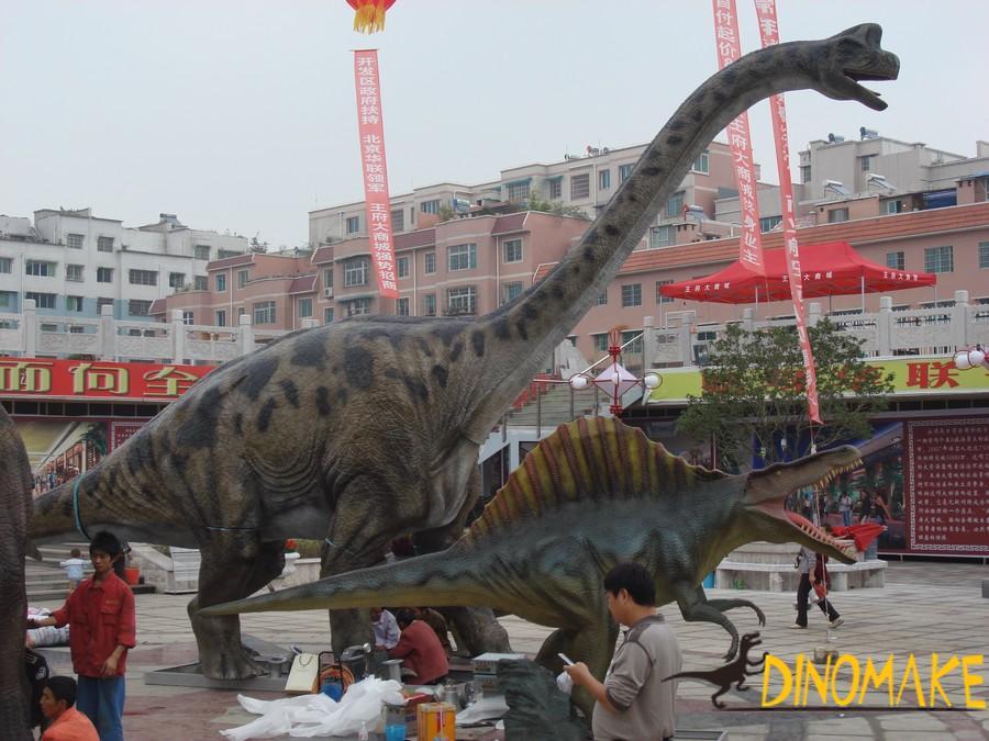 play park Animatronid dinosaur
