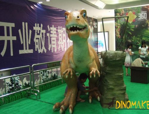 Amusement park facilities Animatronic Dinosaur ride