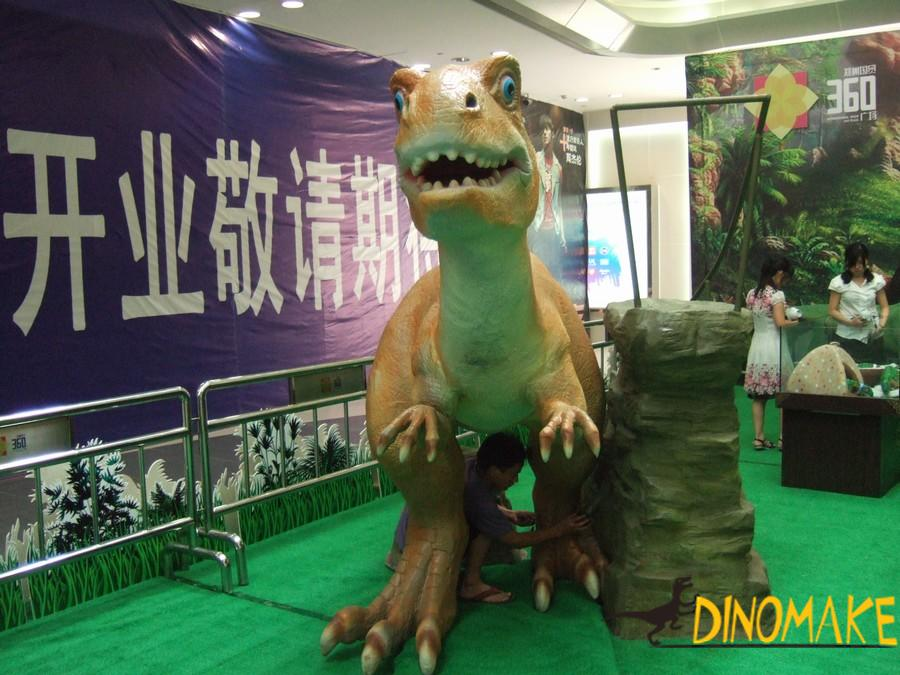 Amusement park facilities Animatronic Dinosaur ride