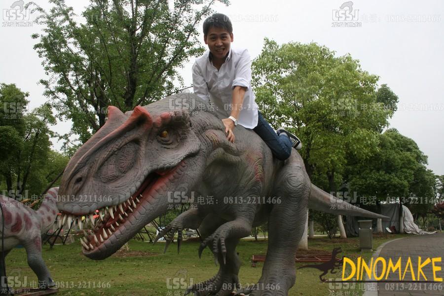 Amusement park facilities Animatronic Dinosaurs ride