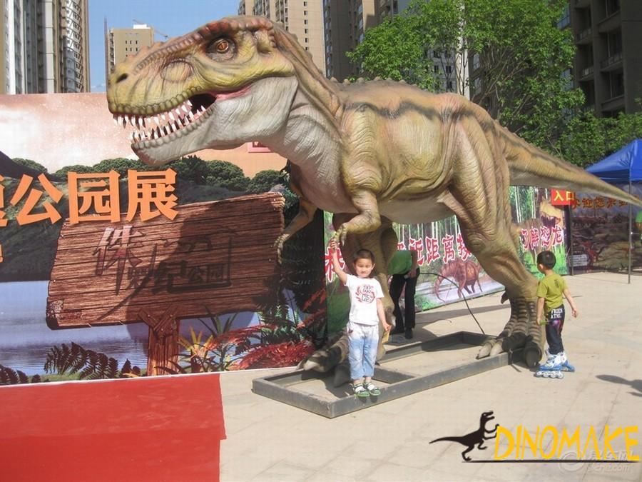 Jurassic Park Real Size Animatronic Dinosaur Robot