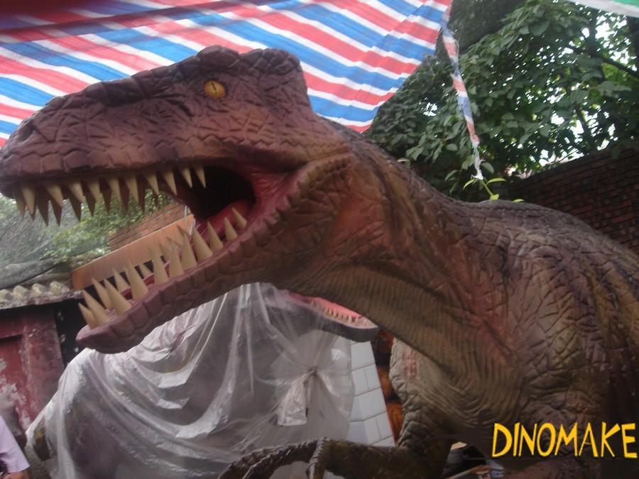 Large Animatronic dinosaur product model
