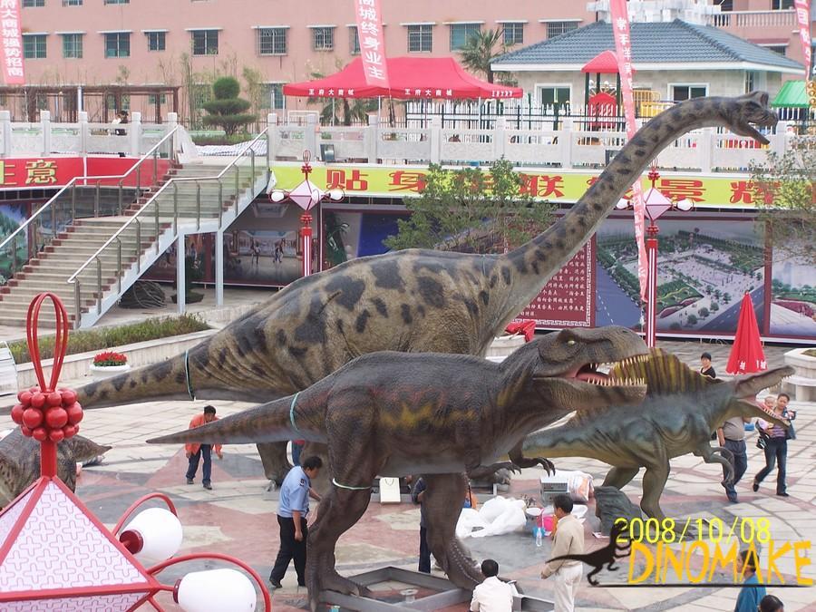 Animatronic Dinosaur products Jurassic T-Rex
