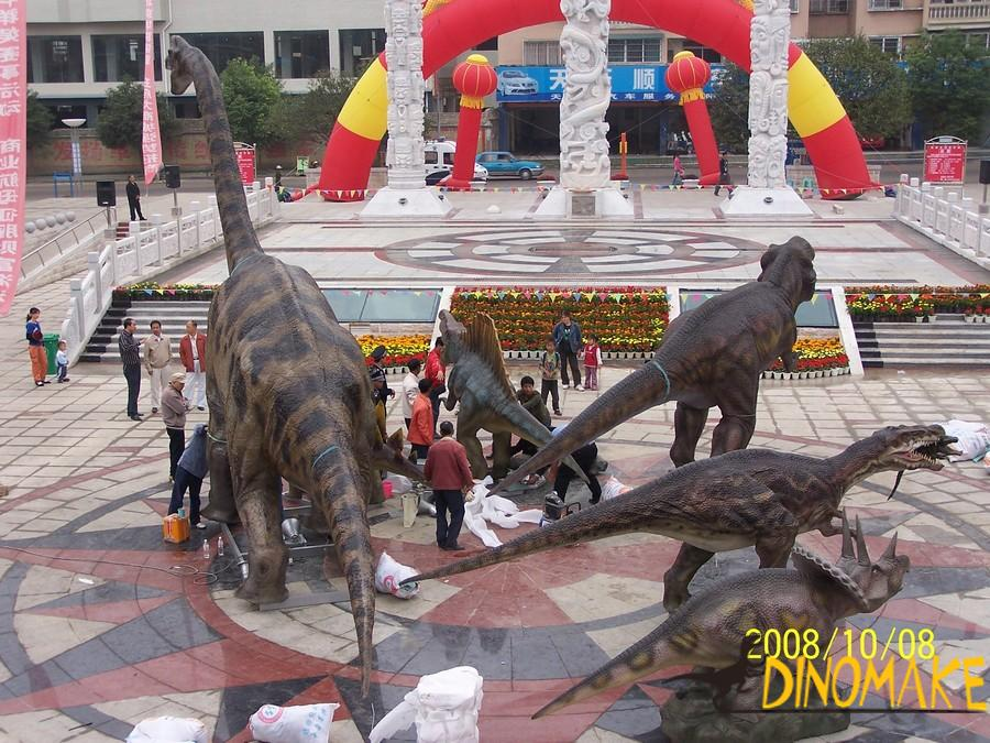 Animatronic Dinosaurs Jurassic T-Rex