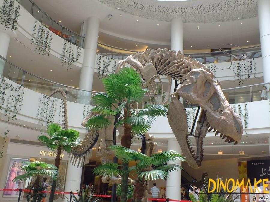 Fossil Animatronic dinosaurs skeleton