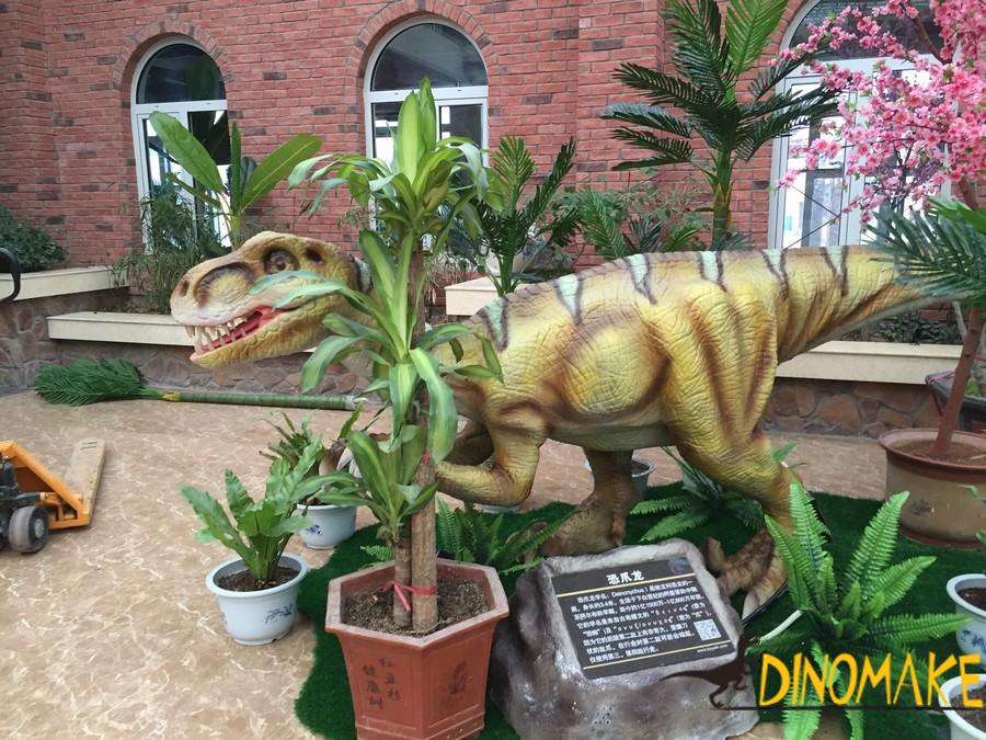 Market research and analysis of animatronic dinosaur in China