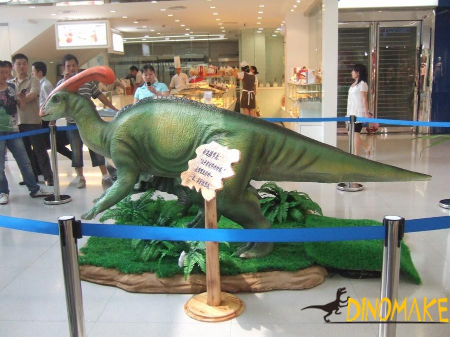New chapter in Jurassic dinosaur exhibition