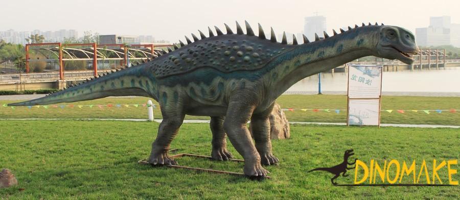 Animatronic Dinosaur News