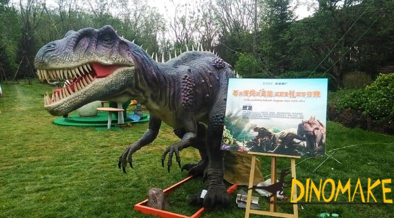 Four Animatronic Dinosaur Theme Parks
